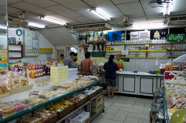 Bangkok: cosa visitare e (soprattutto) dove mangiare