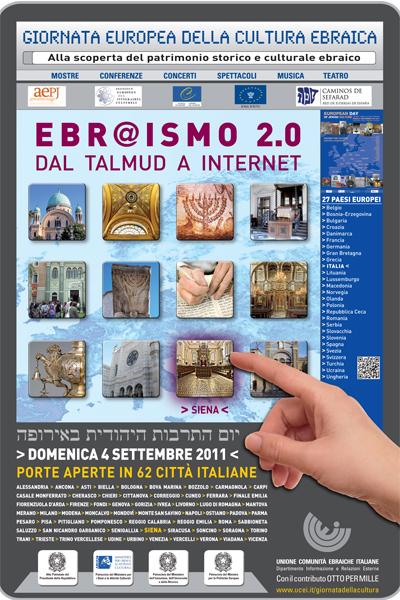 Giornata Europea della Cultura Ebraica 2011 – Ci siamo anche noi!