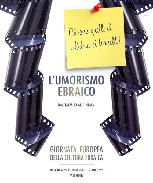 Giornata Europea della Cultura Ebraica 2012 – Labna vi aspetta!