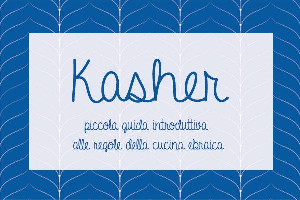 kasher guida introduttiva
